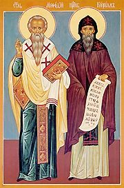 Ss. Cyril and Methodius